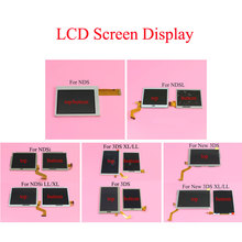 YuXi Replacemeny parçaları üst alt ve üst alt LCD ekran Nintendo DS Lite NDS NDSL NDSi yeni 3DS LL XL