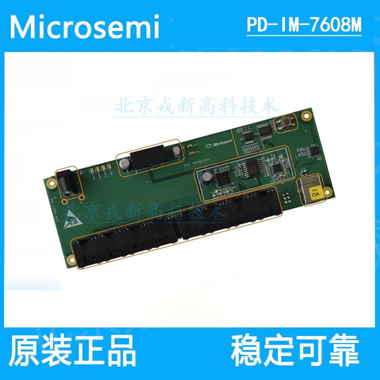 PD-IM-7608M MICOSEMI ACTEL FPGA Development Board Evaluation Board Demo editionPD-IM-7608M MICOSEMI ACTEL FPGA Development Board Evaluation Board Demo edition
