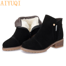 купить AIYUQI  2019 winter new women's leather suede snow boots  wool warm red ankle boots for women trend female Martin boots shoes по цене 2094.12 рублей