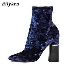 Eilyken Blue Velvet Short Booties Women High Heels Pointed Toe Back Zipper Ankle Sock Boots Chunky Heel Boot Mujer Women Pumps