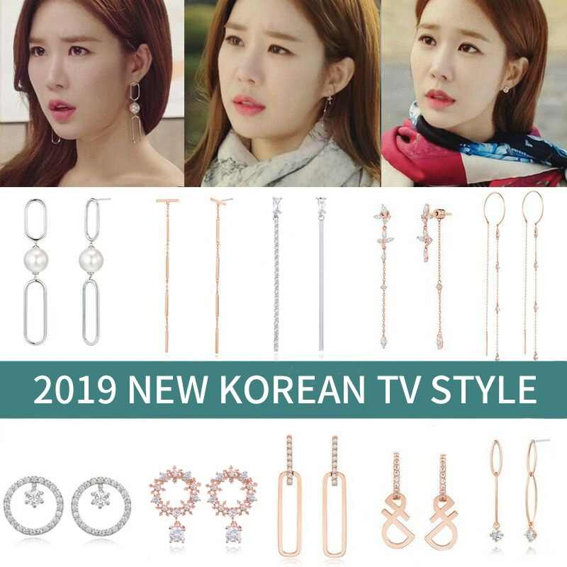 MENGJIQIAO 2019 Korean New TV Star Series Shiny Zircon Circle Tassel Metal Line Earrings For Women Elegant Pearl Pendientes Gift