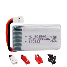 3.7V 800mAh 902540 Lipo Battery 30C for SYMA X5C X5SC X5SW X5HW X5UW CX-30 TianKe M68 RC Quadcopter 3.7V Battery(China)