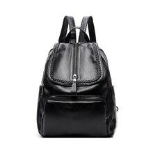 Aidoudou бренд Для женщин Рюкзаки 2017 Новое поступление Зима Для женщин Сумки для Колледж Студенты путешествия высокое качество кожаный рюкзак