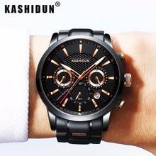 KASHIDUN Элитный бренд Для мужчин S Спортивные часы Водонепроницаемый Военное Дело часы Для мужчин модные Повседневное японский Кварцевые наручные часы Горячая часы