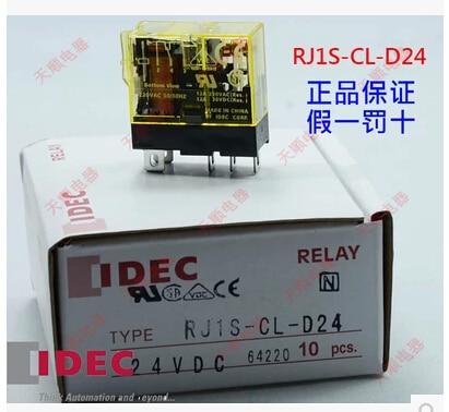 idec relays 03