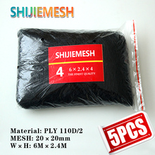High quality 6M x 2.4M 20mm Hole Orchard Garden Polyester 110D/2 Knotted Netting Anti Bird Mist Net 5pcs