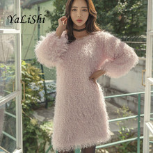 Autumn Solid Loose Dress 2018 Women Pink Long Sleeve O-neck Lantern Sleeve Modis Casual Mini Dress Kawaii Short Dresses Ladies feitong casual womens autumn dress solid knitted long sleeve batwing sleeve v neck ladies loose mini beach dresses vestidos