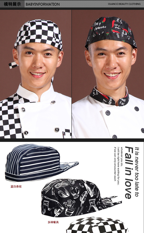 1 piece Chef hat Cooker bakers Cap restaurant waitress food service kitchen hat