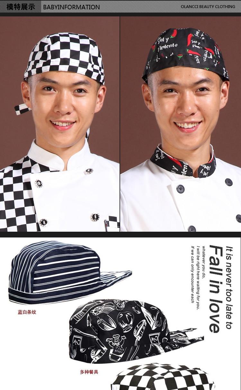 1 st Kockhatt Kokkärmsmakare Cap restaurang servitris matservice kök hatt