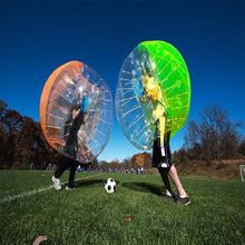 Мяч бампер 15 м размер 08 мм материал ПВХ надувной шар для игр