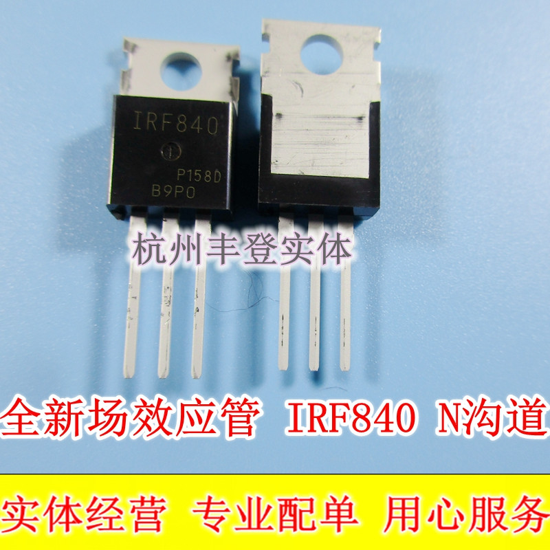 10pcs/lot  IRF840 TO-220 IRF840PBF MOSFET N-Chan 500V 8.0 Amp New Original In Stock
