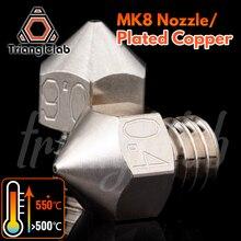 Trianglelab MK8 도금 구리 노즐 CR10 hotend ENDER3 용 3D 프린터 용 내구성 비 스틱 고성능 M6 나사