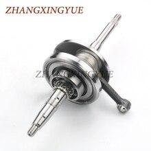 High quality crankshaft for GY6 125cc 150cc 152QMI 157QMJ ATV