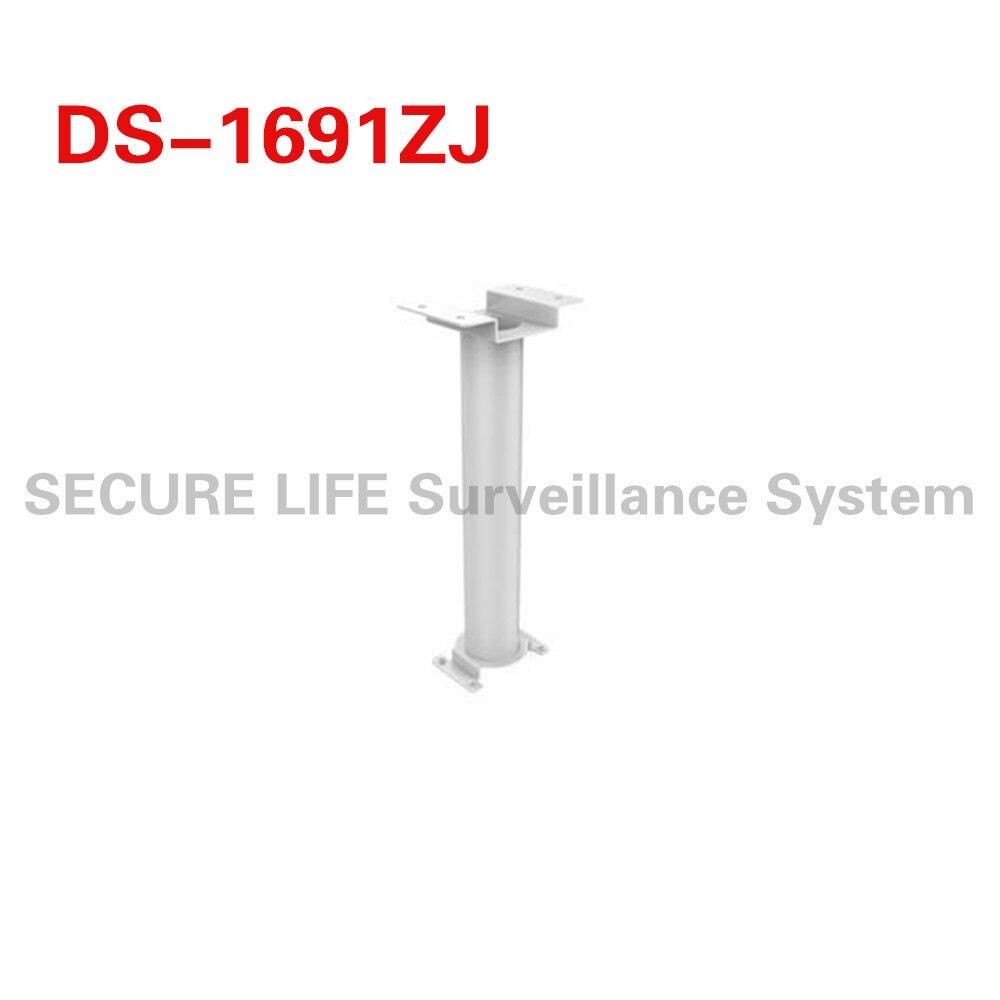 DS-1691ZJ Pendent Mounting Bracket for PTZ Camera цена