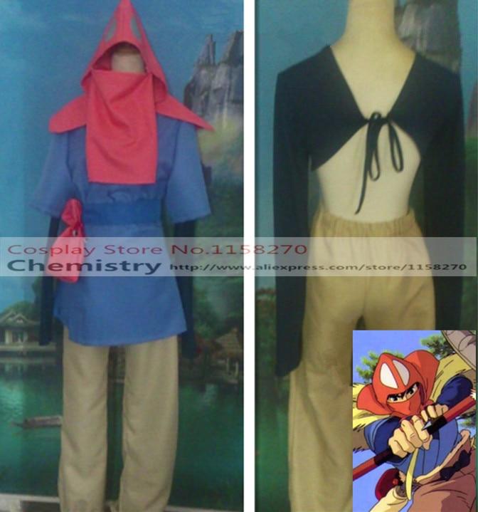 Princess Mononoke prince Ashitaka Cosplay Costume