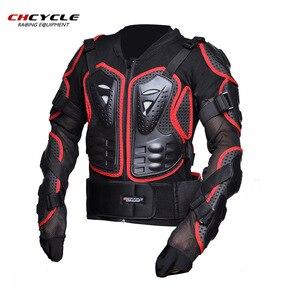New arrive Motocross Racing Fu