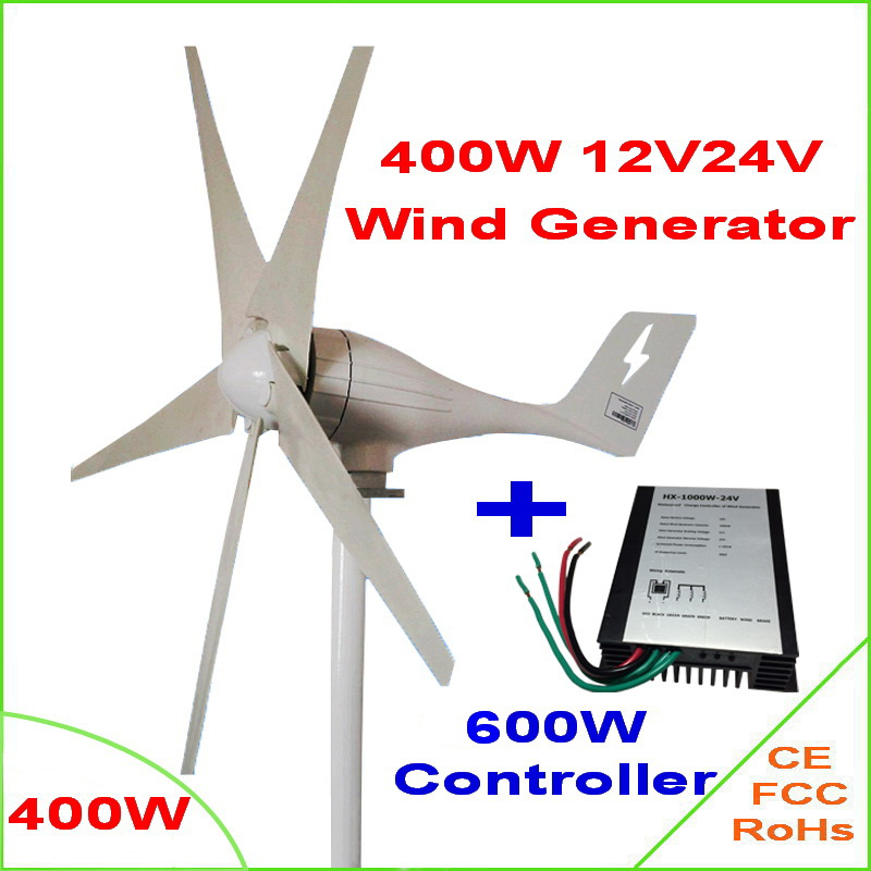 wind turbine generator 400W enough power output Max 600w + waterproof charge controller 12V 24V 600W Wind Generator Controller wind generator 400w rated 400w wind turbine generator 12v 24v wind generation hybrid controller off grid inverter 600w