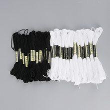 Fio de bordado ponto cruz para artesanato, acessórios de costura feitos à prova d' água (cor branca preta cada cor 7.5m * 12 peças)
