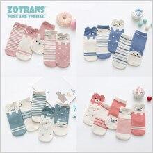5 пара/лот; носки для маленьких мальчиков; хлопковые носки с милыми животными для новорожденных; сезон осень-зима; Носки для маленьких девочек; детские короткие носки