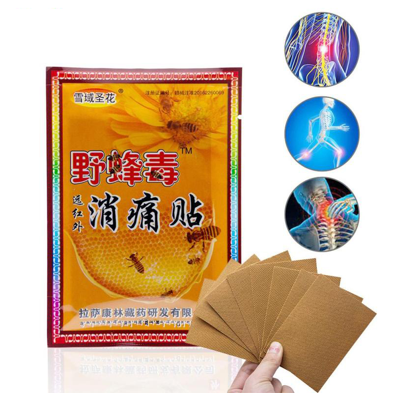 8pcs/bag Bee Venom Balm Joint Pain Patch Neck Back Body Massage Relaxation Pain Killer Body Relax Plaster Chinese Medicine