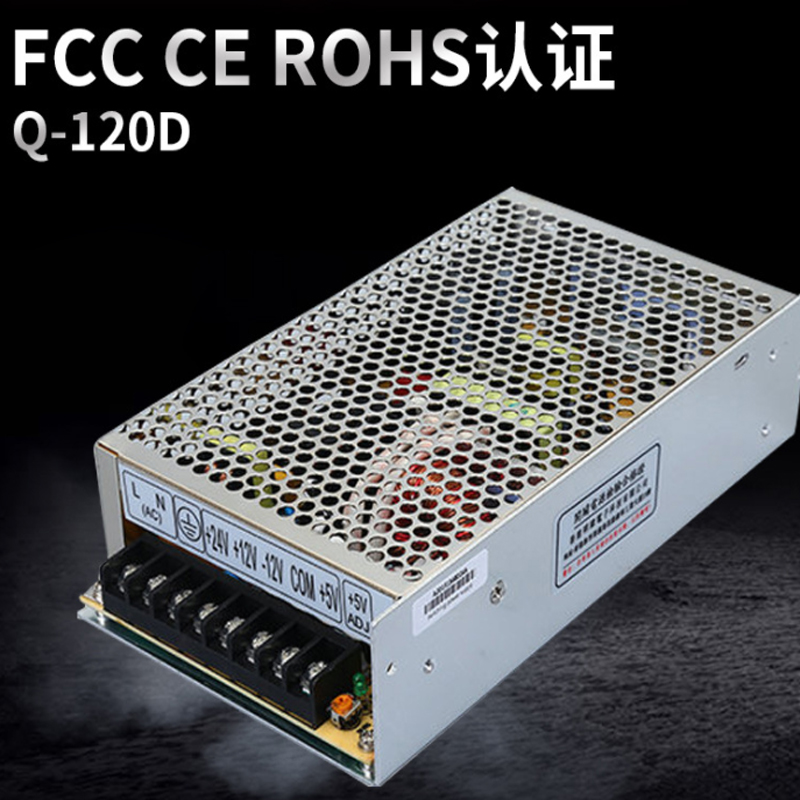 Q 120D multi output switching power supply high power switching power supply in Switching Power Supply from Home Improvement
