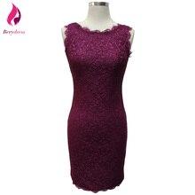 Women's Purple Lace Dress Wedding Party Vintage Dress