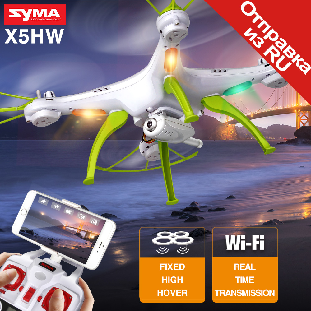 SYMA X5HW RC Drone With HD Camera FPV WIFI Real Time Transmission Remote Control Aircraft Quadcopter Drones Helicopter Dron rc drone quadcopter x6sw with hd camera 6 axis wifi real time helicopter quad copter toys flying dron vs syma x5sw x705
