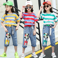 kids clothes Girls summer suit 2019 new 4-12 years girls fashion suit striped short-sleeved T-shirt printed jeans children's set