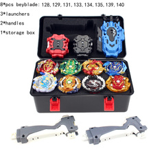 Latest hot Set sale Launchers Beyblade Toupie bursts Metal God Spinning Top Bey Blade Blades Toy цена 2017