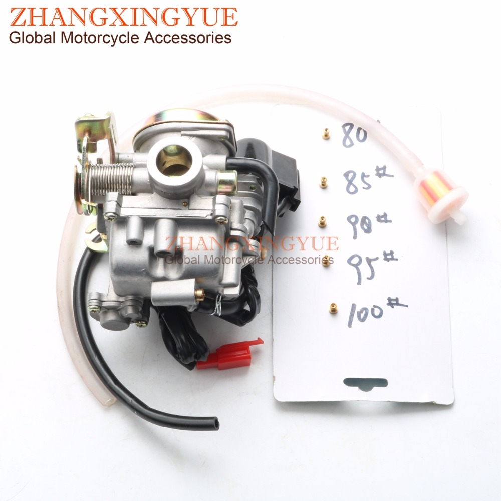 pd18j carburetor for qingqi qm50qt 6a qm50t 10a. Black Bedroom Furniture Sets. Home Design Ideas