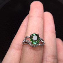 gems 6.6*7.5mm 2.15ct gold 2.05g fine jewelry 18k perfact certificated green tourmaline ring for women