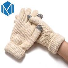 H Women Winter Warm Knitted Thicken Stretchy Mittens Gloves