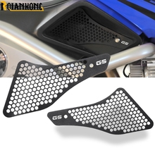 For BMW R1200GS LC R 1200 R1200 GS R 1200GS 2014-2016 Motorcycle Accessories Grille Air Intake Cover Guard Protector mklightech for bmw r1200gs r1200 gs r 1200gs 2014 2018 motorcycle modification headlight grille guard cover protector