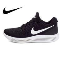 Оригинальный NIKE LUNAREPIC низкая FLYKNIT 2 для женщин кроссовки Прогулки Бег стабильность дышащие удобные спортивные спортивная обувь