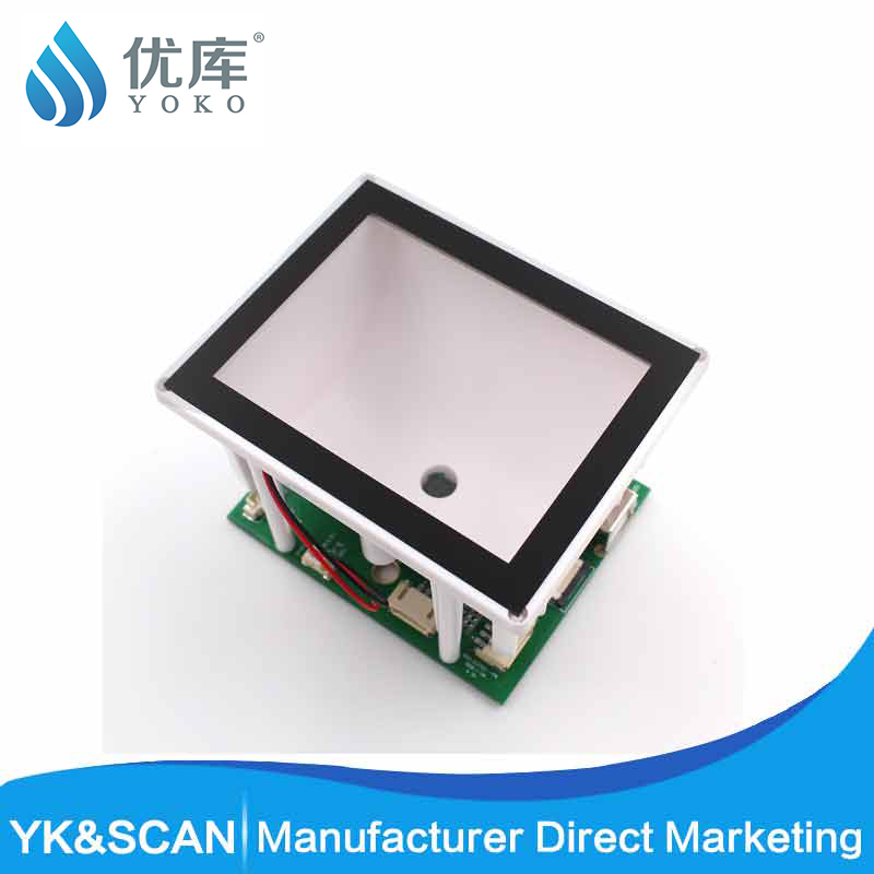 Free shipping access control scan engine scan module 2D scanner qr embedded scanner kiosk device agressive scan performance original carman scan tool carman scan vg plus lcd with touch screen free shipping