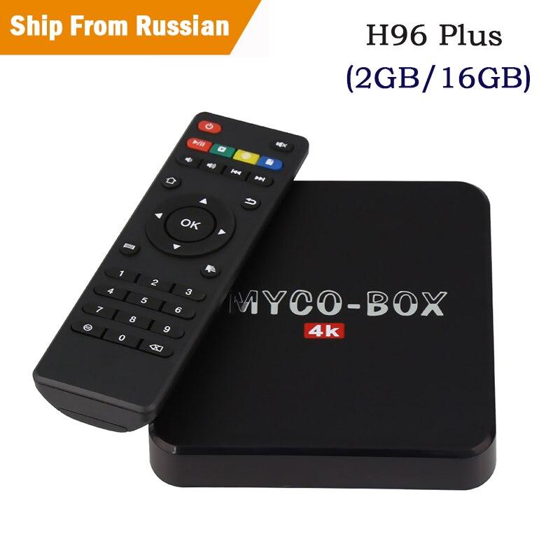 Prix pour Dmyco h96 plus amlogic s905 android 5.1 tv box 2 gb/16 gb Amlogic S905 2.4G/5G WiFi BT4.0 Set Top Box 4 K 1000 Mbps Ethernet