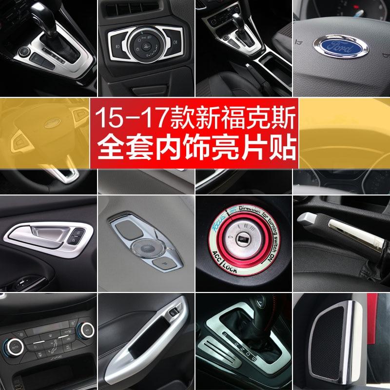 Alta qualidade ABS interior guarnição lantejoulas, painel de instrumentos guarnição Para Ford Focus 2015 2016 2017-Car styling carro cobre