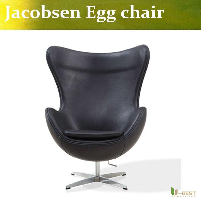 u best replica adult size arne jacobsen cheap egg arne jacobsen style alpha shell egg