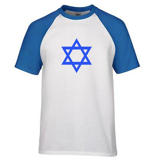 Star Of David Israel Jewish T-Shirt