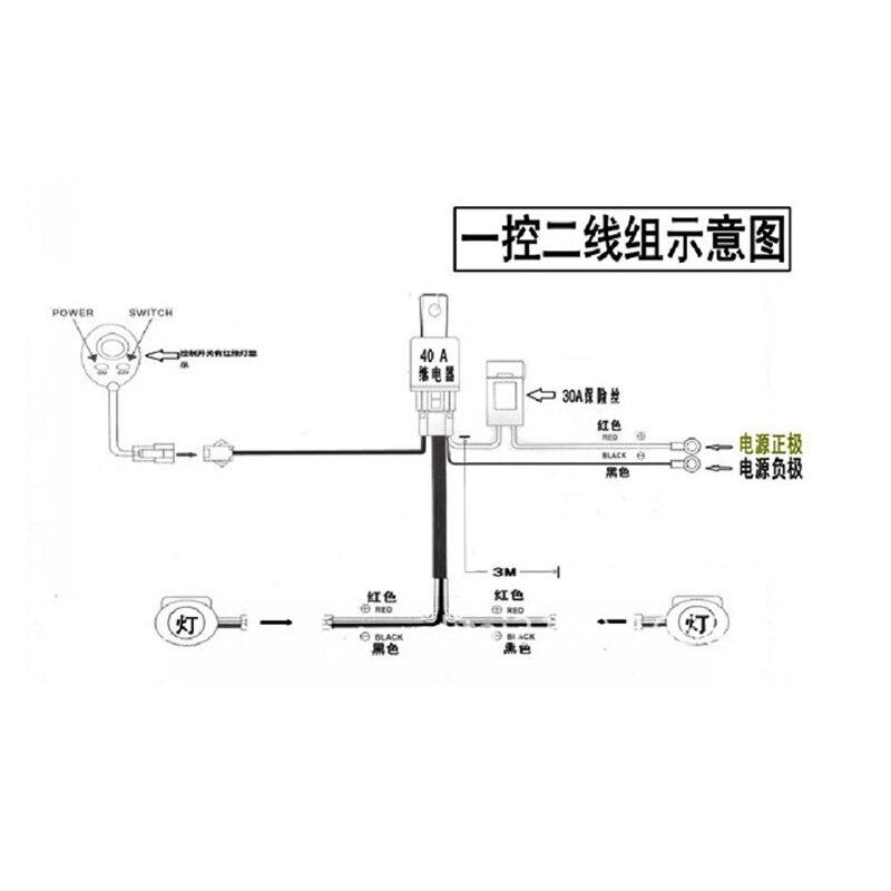 yam led light bar wiring harness for boat suv off road atv 40 amp rh aliexpress com yamaha wiring diagram g9e electric golf cart yamaha wiring diagram g9e electric golf cart