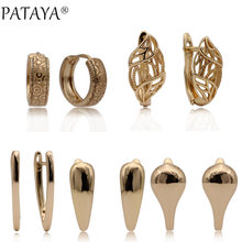 PATAYA New 585 Rose Gold Glossy V Dangle Earrings Women Unique Simple Fine Cute Fashion Jewelry Irregular Pattern Hollow Earring(China)