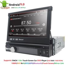 Universal 1 din Android 9.0 Quad Core Car DVD player GPS Wifi BT Radio BT 2GB RAM 32GB SD 16GB ROM 4G SIM LTE Network SWC RDS CD(China)