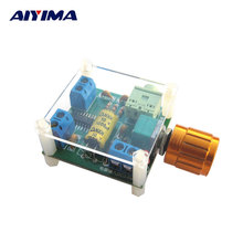 AIYIMA 1Pc Amplificador Amplifiers Audio Board PAM8406 6Wx2 Power Amplifier Board With Acrylic Cover Plate