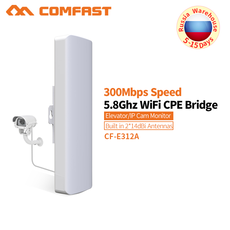 COMFAST Wireless bridge outdoor 300Mbps router 5.8g WIFI signal booster Amplifier long range Antenna wi fi access point CF-E312A comfast wireless outdoor router 5 8g 300mbps wifi signal booster amplifier network bridge antenna wi fi access point cf e312a