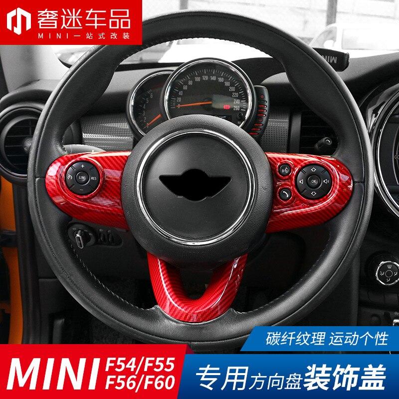 3 pièces ABS intérieur De Voiture volant de contrôle panneau décoratif de coquille autocollants De Voiture pour BMW MINI cooper F60 f56 f55 f54 version basse
