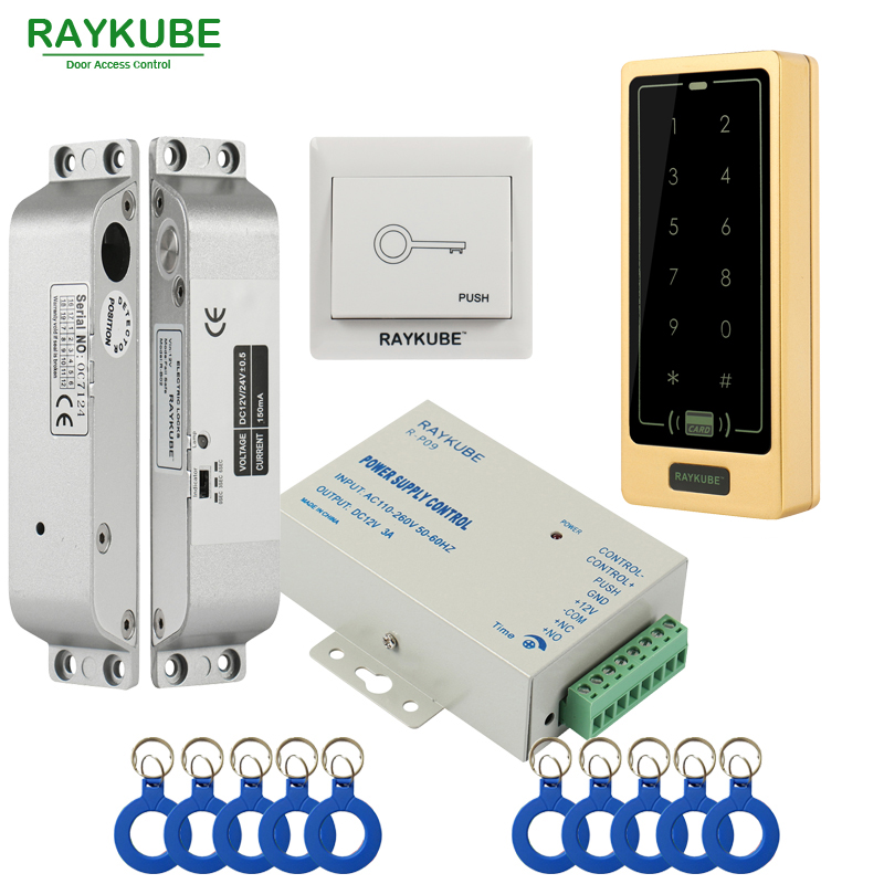 RAYKUBE FRID Access Control Kit Electric Mortise Lock + Touch Metal FRID Reader + ID Keyfobs For Single Or Double Door