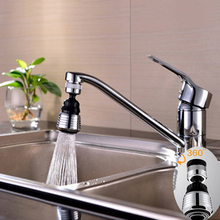 Kitchen Faucet Accessories Splash Water Saver Free Change Tap Fitting Filter Shower Columnar Outlet