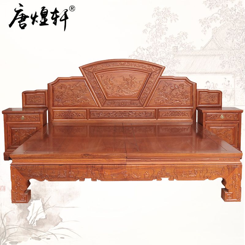Mahogany Furniture Burma Flower Pear Fan Low Bed Three Pieces Of Wood Bedroom Bed Combination Of Classical Chinese