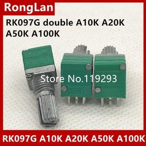 Image 2 - [BELLA]Special audio / amplifier / high precision  double potentiometer 097 RK097G A10K A20K A50K  A100K 15MM  5PCS/LOT