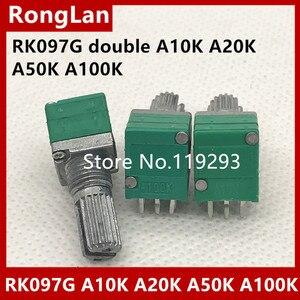 Image 2 - [BELLA] özel ses/amplifikatör/yüksek hassasiyetli çift potansiyometre 097 RK097G A10K A20K A50K A100K 15MM  5PCS/LOT